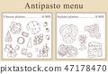 Antipasto menu design. Vector cartoon illustration 47178470