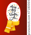 Very Big Winter Sale Poster, Knitted Warm Scarf 47180064