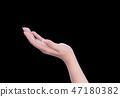 女性 手 化妝品 修指甲 黑色 背景 去背 女性の手 woman ボディケア 47180382
