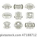 tennis logo vector 47188712