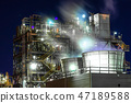 工廠 工廠夜景 京濱工業區 47189588