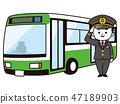 남성 운전 기사와 노선 버스 47189903