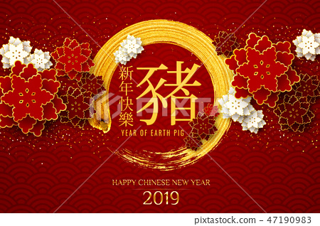 Chinese Greeting Card 47190983