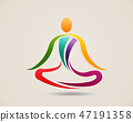 Yoga Meditation Pose. Logo Vector Design Illustration 47191358