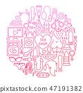 Sex Shop Line Icon Circle Design 47191382