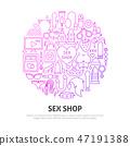 Sex Shop Circle Concept 47191388