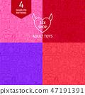 Line Sex Shop Patterns 47191391