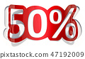 sale, 50, paper 47192009