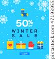 冬季購物平流行 47193955