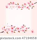 Spring nature background with Sakura japan cherry 47194658
