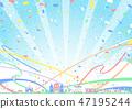 Theme park paper tape confetti 47195244