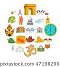 Excursion trip icons set, cartoon style 47198200