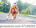 Athlete at start 47199292