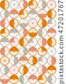 無縫的柑橘模式 47201767