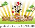 新年贺卡 贺年片 七福神 47204680