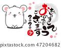 新年贺卡 贺年片 儿童 47204682