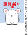 新年贺卡 贺年片 儿童 47204683