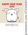 新年贺卡 贺年片 可爱 47204685
