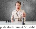 Tactics in business 47205661