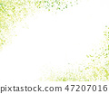 verdure, green, watercolour 47207016