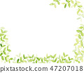 New green water color background illustration 47207018