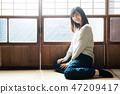 일본식 앉아 젊은 여성 47209417
