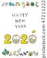 쥐 년 2020 그림책 같은 연하장자를 년 엽서 세로 47211222