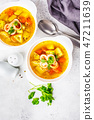 German potato soup with sausages and vegetables 47211639