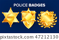 Sheriff Badge Vector. Golden Star. Officer Icon. Detective Insignia. Sevurity Emblem. Western Style 47212130
