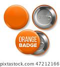 橙色 橘子 橙子 47212166