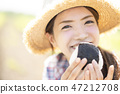女性農業休息 47212708