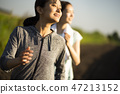 Women sportswear running 47213152
