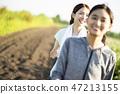 Women sportswear running 47213155