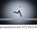 businessman, business, jumping 47216158
