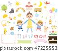 兒童4 47225553