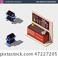 Car Service Equipment Set. Vector Isometric Illustration. 47227205