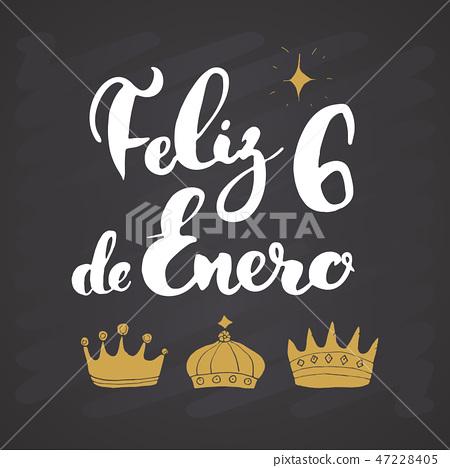 Feliz Dia De Reyes Fotos.Feliz Dia De Reyes Happy Day Of Kings Vector Stock