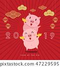2019 慶典 中式 47229595