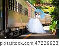 新娘先生在庫蘭達站院子裡享受位置攝影 47229923
