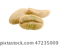 Green coffee beans isolated on white background 47235009