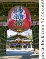 竹駒 신사 일본 삼대 나리 47235669