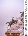 樱花盛开日期Masamune骑马雕像青叶城堡仙台市 47239125