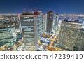 新宿摩天大樓組在晚上 47239419