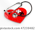 3d Illustration of Red puzzle heart with stethoscope on white background 47239482