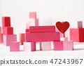 Pink and red blocks with hearts 47243967