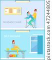 Massage Chair and Self Massaging Woman Set Vector 47244805
