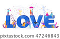 Cute Tender love hugs guy and girls. Characters for Valentine Day. 47246843