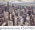 Kuala Lumpur skyline, Malaysia. 47247461