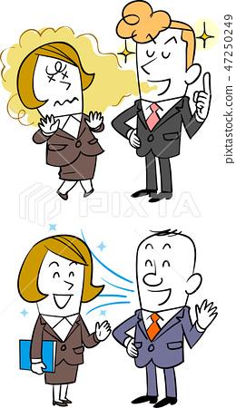 여성 직원과 대화 숨이 냄새 남성 사원과 숨이 냄새없는 남성 사원 47250249