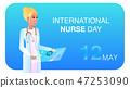 Flat Illustration Happy Woman in Medical Uniform 47253090